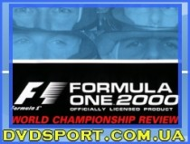 The Official Review 2000 Formula One