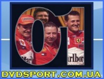 The Official Review 2001 Formula One