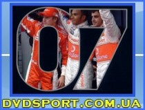 The Official Review 2007 Formula One