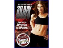 Джиллиан Майклс. Jillian Michaels: Стройная фигура за 30 дней. Jillian Michaels: 30 day shred