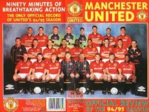 Манчестер Юнайтед. Обзор сезона 1994-95 / Manchester United Season Review 1994-95