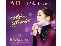 All That Skate 2014. Adios Gracias Ю-На Ким!