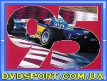 The Official Review 1995 Formula One