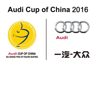 Cup of China 2016